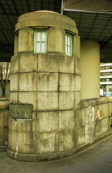 東京都千代田区中央区_常盤橋 (5)