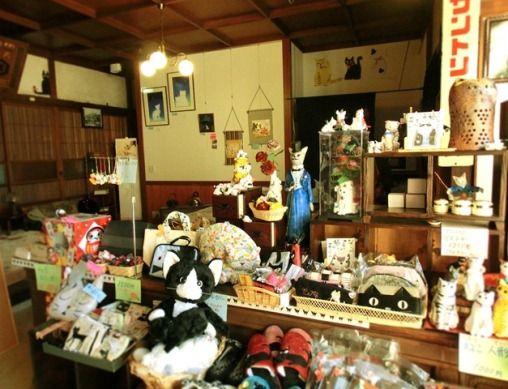 相澤商店 (4)