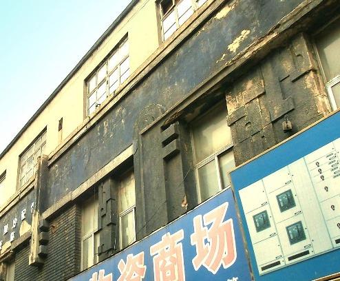 大連_連鎖街 (24)