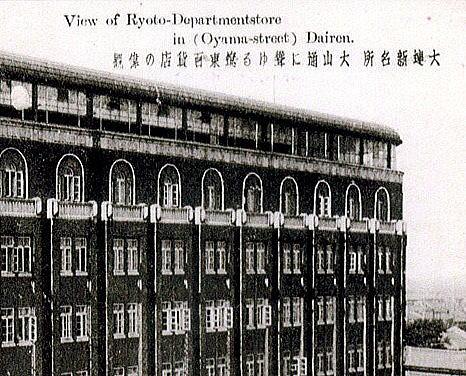 旧遼東ホテル(大連飯店)(4)