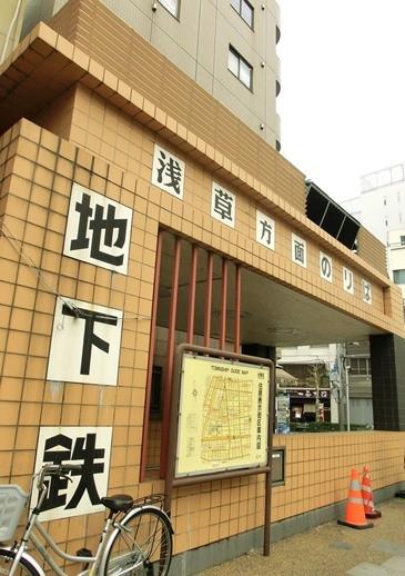 台東区東上野5_稲荷町駅出入口 (4)