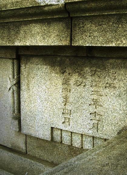 大阪_難波橋 (10)