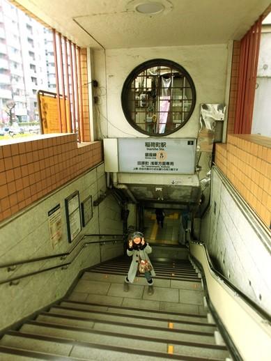 台東区東上野5_稲荷町駅出入口 (2)