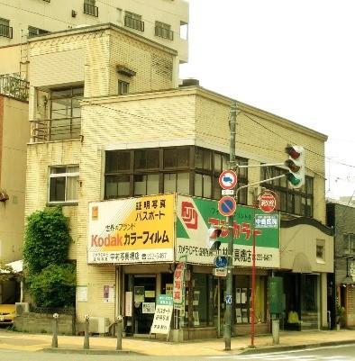 新潟市中央区西堀通3番町_中村写真機店 (1)