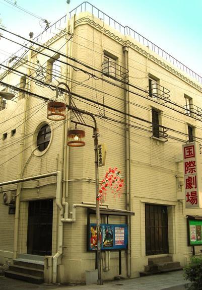 大阪市浪速区_新世界国際劇場 (5)