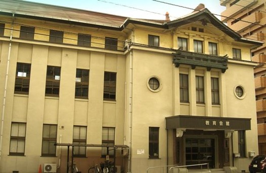 愛媛県松山市北持田町131-1_愛媛県教育会館 (4)