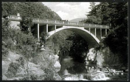 戦前絵葉書にみる長潭橋
