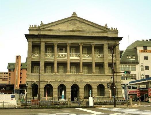 長崎香港上海銀行