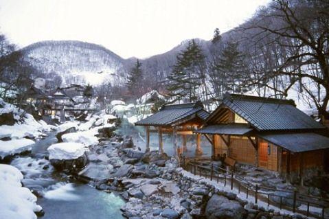 宝川温泉 (1)