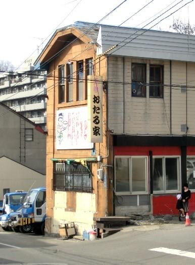 小樽市入船_おたる家 (2)
