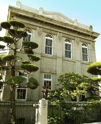 福山市松永町4丁目_はきもの博物館 (1)