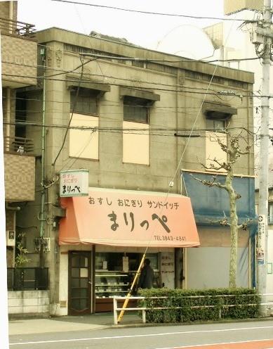 台東区東上野5_稲荷町まりっぺ (1)