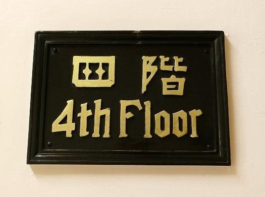 京都大丸_階段部分 (12)