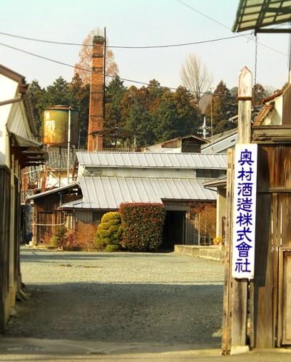 群馬県みどり市_奥村酒造株式会社 (2)