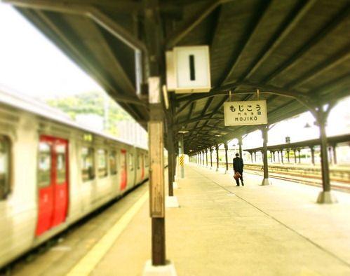 門司港駅 (17)