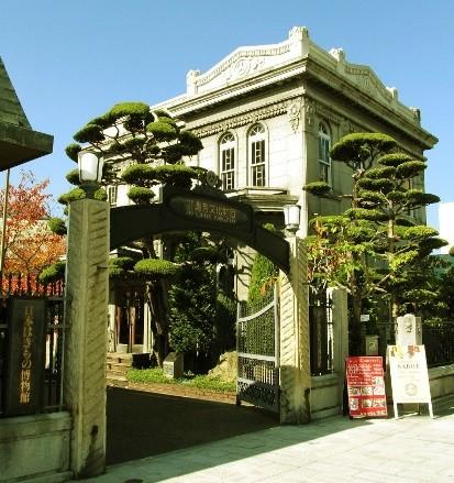 福山市松永町4丁目_はきもの博物館 (3)