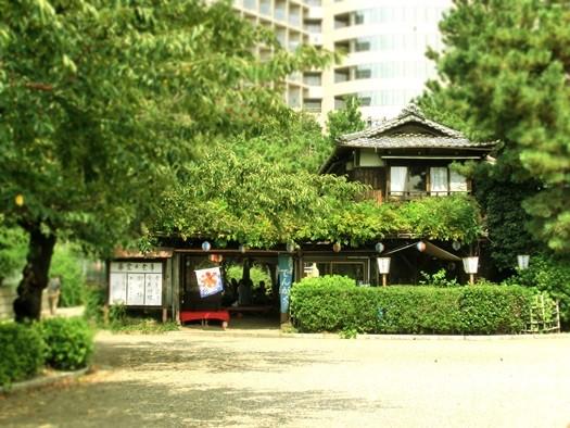 20140902鶴舞公園_萩乃茶屋