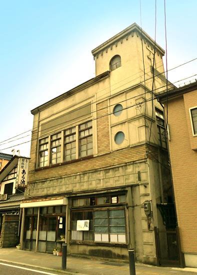 会津若松市_あら池 (4)