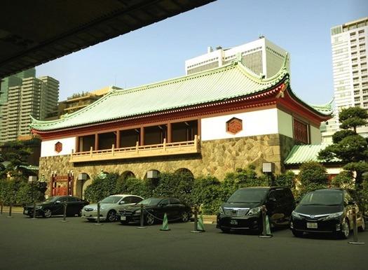 東京都港区虎ノ門_大倉集古館 (7)
