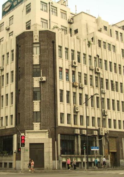 上海_裏バンド_旧中国墾業銀行ビル付近_原恒利銀行_1932_1933(2)