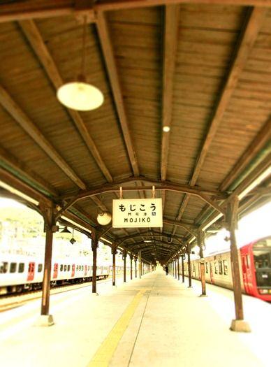 門司港駅 (6)