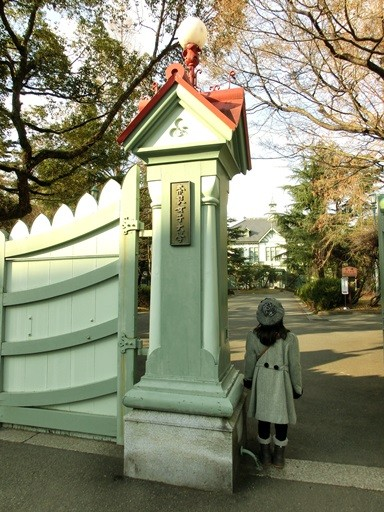 奈良女子大学 (5)