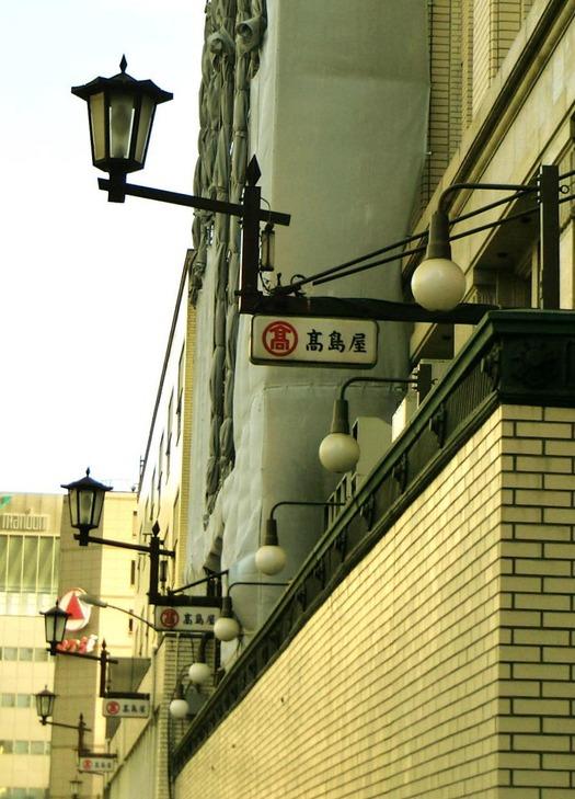 日本橋高島屋_外観 (2)