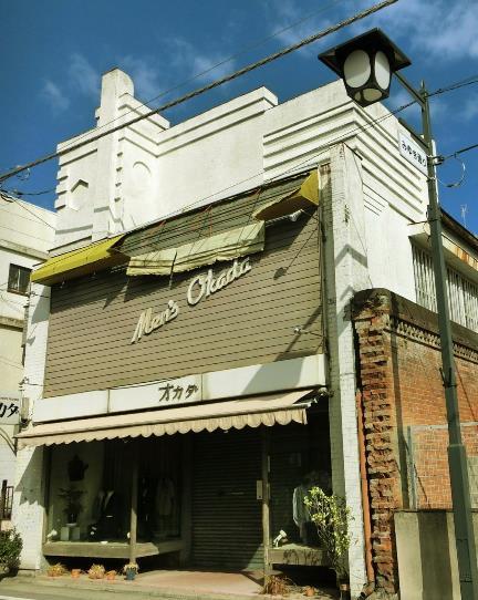 群馬県高崎市寄合町_オカダ (3)