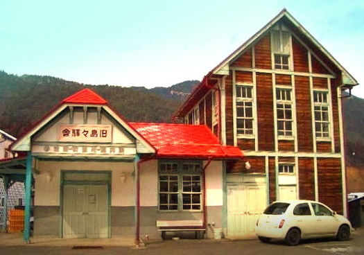松本市波田_旧島々駅舎 (1)