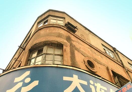 大連_連鎖街 (31)