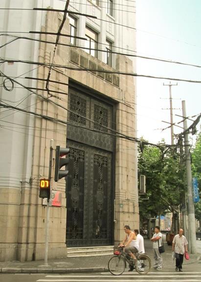 上海_裏バンド_旧中国墾業銀行ビル (2)