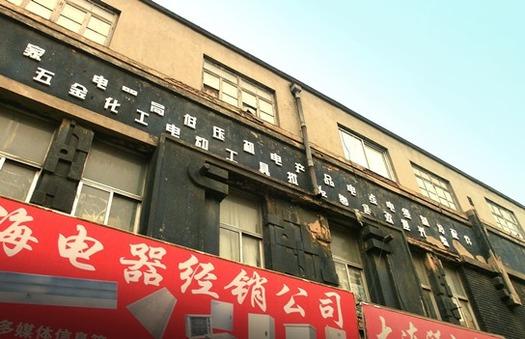 大連_連鎖街 (1)