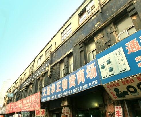 大連_連鎖街 (25)