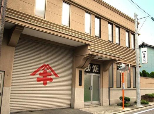 愛媛県伊予市米湊_ヤマキ (4)