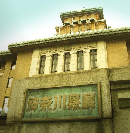 神奈川県横浜市中区日本大通1_神奈川県庁 (11)