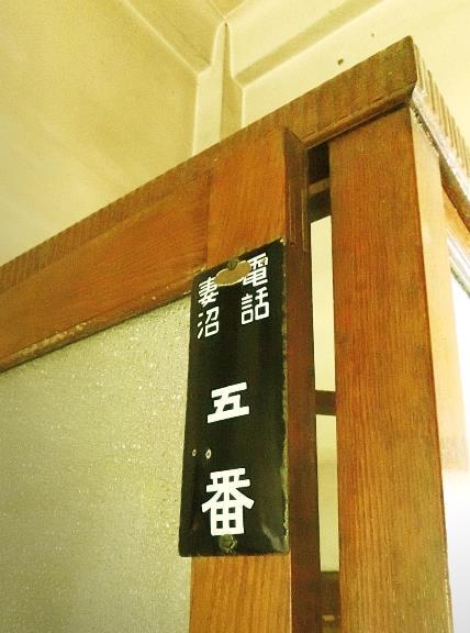 埼玉県熊谷市妻沼1420_坂田医院旧診療所 (32)