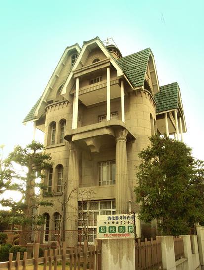 大阪府堺市北区百舌鳥梅北町_是枝医院 (4)