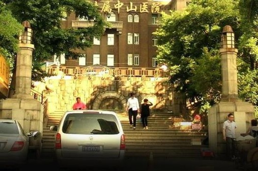 大連医院 (4)