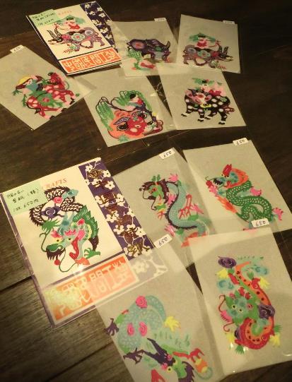 中国カラフル剪紙 (1)