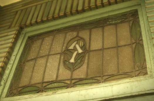 東京都港区浜松町2-4-21_渡邊ビルヂング (1)