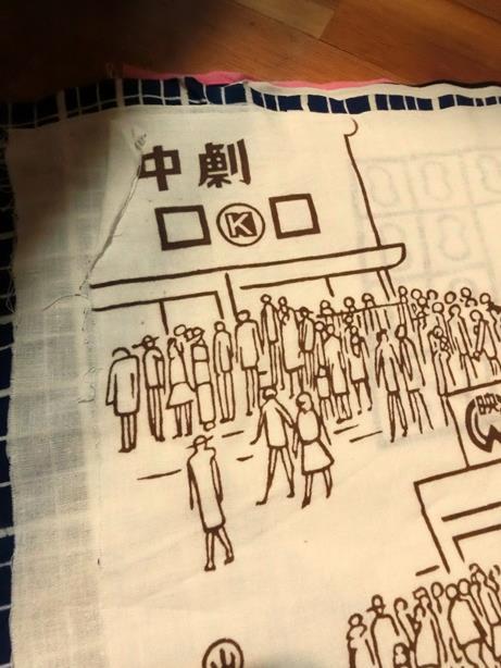 上田のレトロ手ぬぐい (5)