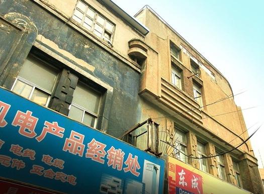 大連_連鎖街 (29)