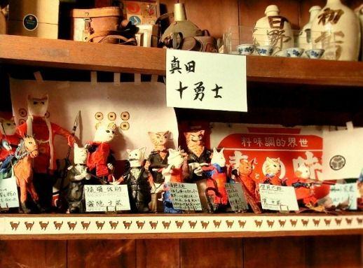 相澤商店 (7)