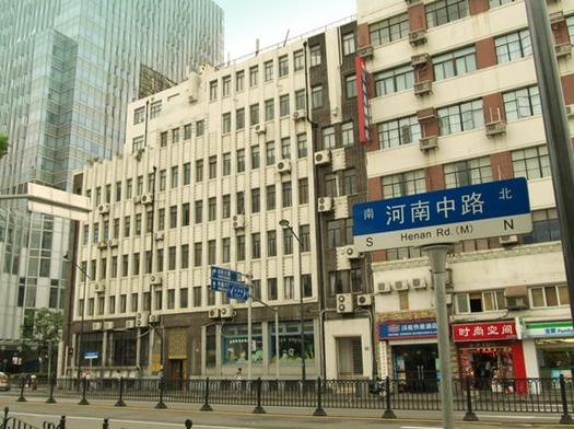 上海_裏バンド_旧中国墾業銀行ビル付近_原恒利銀行_1932_1933(1)