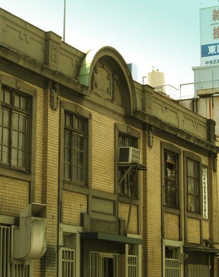 大阪市中央区島之内_中央鍍金工業 (5)
