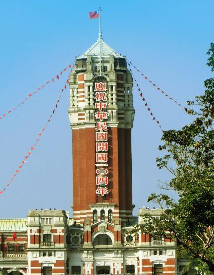 台北_台湾総督府 (4)