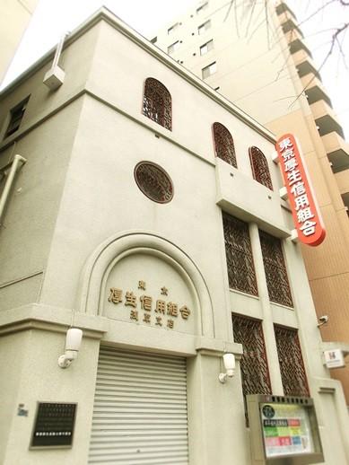 台東区駒形1_東京厚生信用組合 浅草支店 (2)
