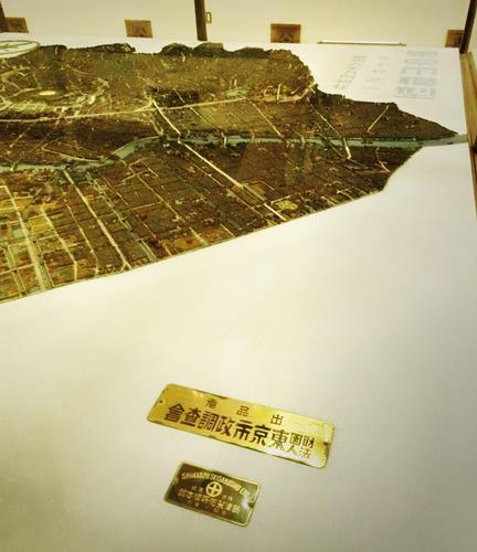 東京都墨田区横網_復興記念館_両国橋の遺構など (8)