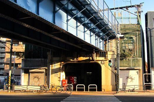 横浜市鶴見区生麦_国道駅0108