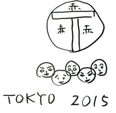 20150902 001